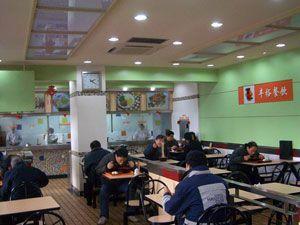 沈阳月城G6v月城版美食管理软件集团a月城餐饮广场牵手正品图片