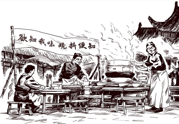 革命手绘餐饮店